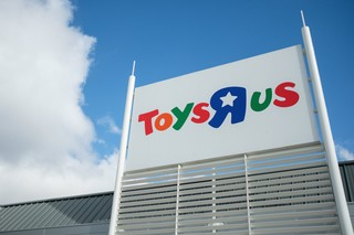 These are the best deals from the Toys R Us